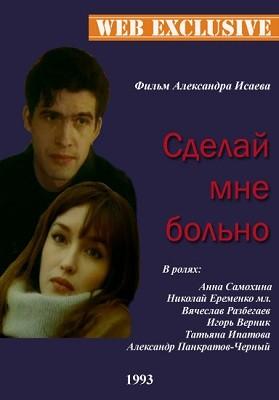 http://i79.fastpic.ru/big/2016/0408/71/affc5cf74221bbe3a2740e6d1f9bd471.jpg