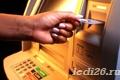 Сбои при применении банковских карточек возможны в Беларуси ночью и утром 9 апреля