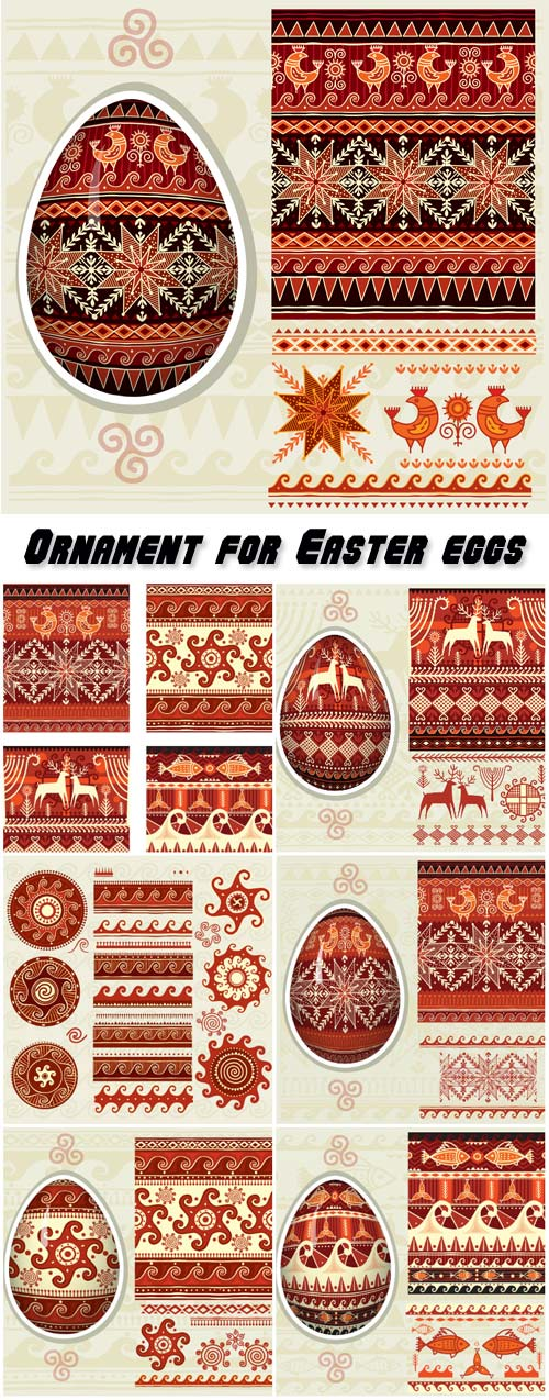 Traditional folk ornament for Easter eggs