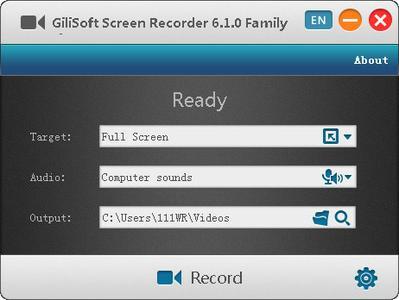 Gilisoft Screen Recorder 6.9.0