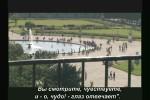 Анри Картье-Брессон: Пристрастный взгляд / Henri Cartier-Bresson: The Impassioned Eye (2003) DVDRip