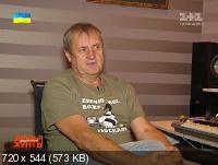 Украинские сенсации (2014-2016) SATRip