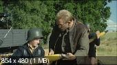������ ���� / Der Unhold (1996)