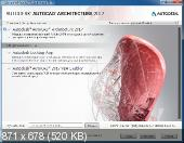 Autodesk AutoCAD Architecture 2017 v7.9.48.0 (N.52.0.0)