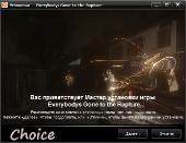 Everybody's Gone to the Rapture (2016) PC {RePack от Choice}