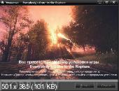 Everybody's Gone to the Rapture (2016) PC {RePack от TorrMen}