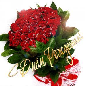Поздравляем с Днем Рождения Оксану (Окса) 2971402ef80383c5f0b41d6317ca7910