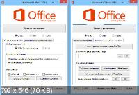Microsoft Office 2013 SP1 Pro Plus / Standard 15.0.4815.1000 RePack by KpoJIuK