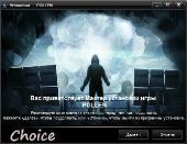 POLLEN (2016) PC {RePack от Choice}