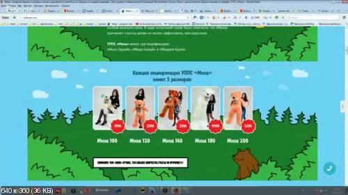 [Seo-Cok] 16 видов аудита сайта, практический курс