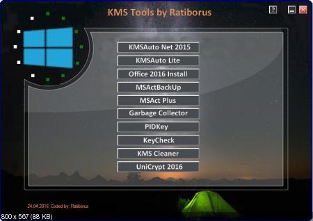 KMS Tools Portable 24-04-2016 by Ratiborus