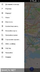 OsmAnd+ Maps & Navigation 2.6.2