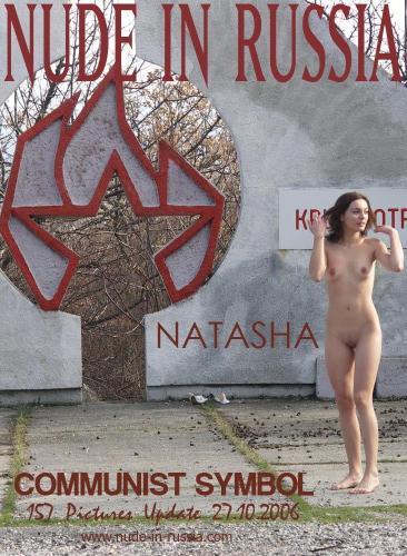 Exhibitionsim 10.27 natasha