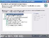 ESET Smart Security + NOD32 Antivirus Repack by SmokieBlahBlah 9.0.377.1 Final