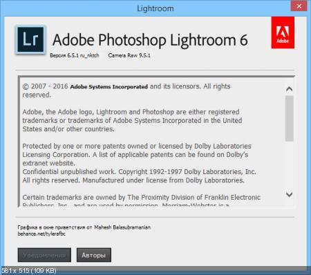 Adobe Photoshop Lightroom �� 2015 6.5.1 Final RePack by KpoJIuK