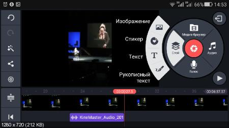 KineMaster – Pro Video Editor FULL v3.3.5.7801 (Android)