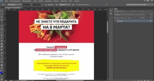 WEB-ДИЗАЙНЕР С нуля до создания ПРОФЕССИОНАЛЬНЫХ ЛЕНДИНГОВ