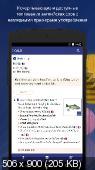 Oxford Advanced Learner's Dict 9th Editicion v.1.0.23.0 [Android]