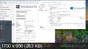Windows 10 TH2 x86/x64 G.M.A. QUADRO v.05.06.16 (RUS/2016)