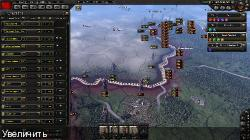 Hearts of Iron IV (2016/RUS/ENG/MULTI7/RePack от R.G. Freedom)