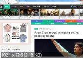 http://i79.fastpic.ru/thumb/2016/0608/75/af35e01ce75556a35286b39ea207c875.jpeg
