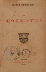 Perwoukhine M. / Первухин М. К. - La sfinge bolscevica / Большевистский сфинкс [1920, DjVu / JPG, ITA]
