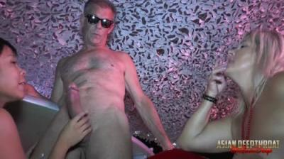 Casting Video with Big Cock, added on 2015-09-13