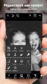 PicsArt Photo Studio v5.28.1 Full [Rus/ML/Android]