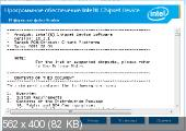 Intel Chipset Device Software 10.1.1.32 WHQL
