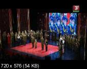 """18-й телевизионный фестиваль армейской песни """"ЗВЕЗДА"""" (10.04.2015) DVB-AVC"""