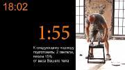 Построй рельефное тело за 60 дней. Система интервальных тренировок (2015) WEBRip, PDF