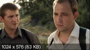 Любовь с оружием [01-04 из 04] (2012) WEB-DLRip-AVC от Files-x