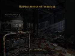 Восточный фронт. Неизвестная война / UberSoldier (2005) РС | Repack от Juk.v.Muravenike
