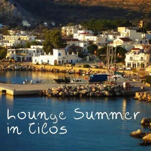 VA - Lounge Summer in Tilos (2016) MP3