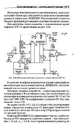 Кашкаров А.П. - Электронные схемы для 'умного дома' (2007) PDF