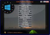 Kms tools portable 17.07.2016 by ratiborus. Скриншот №3