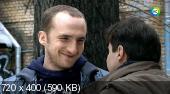 Невидимки [S01] (2010) HDTVRip от Files-x