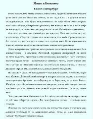 Олег Рой - Собрание сочинений [79 произведений] (2007-2016) FB2