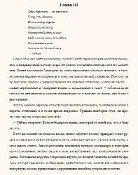 Вальтер Скотт - Собрание сочинений [57 книг] (1990-2010) FB2