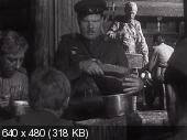 ����� � ���������� (1968)