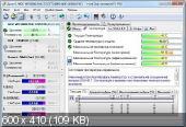 Hard Disk Sentinel Pro 4.71.7 Build 8128 Beta