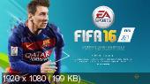 FIFA 16 Update 5