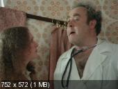 Не ждали, не гадали (1982)