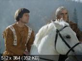 Братья по крови / Blutsbruder (1975) HDRip от Шкипер | D | Советский дубляж