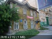 http://i79.fastpic.ru/thumb/2016/0804/3c/8eab980d395d4d8e2ab199942d526d3c.jpeg