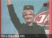 Выжившие в авиакатастрофах (2007) IPTVRip от Pshichko66