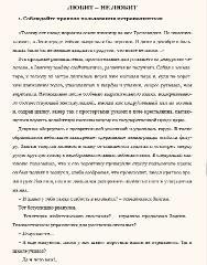 Михаил Веллер - Собрание сочинений [209 произведений] (1988-2015) FB2