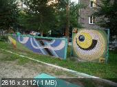 http://i79.fastpic.ru/thumb/2016/0810/d3/2550a5a106177f11885a360fe4065ed3.jpeg