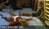 Квартальный отчет / Bilans kwartalny (1975) DVDRip | Sub