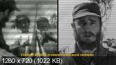 Фидель Кастро. Куба - любовь моя! (2016) HDTVRip 720p
